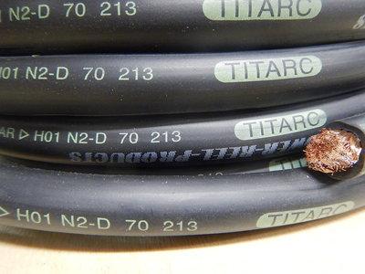 Laskabel Titarc H01 N2-D 70