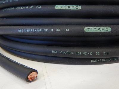 Titarc laskabel H01 N2-D 35