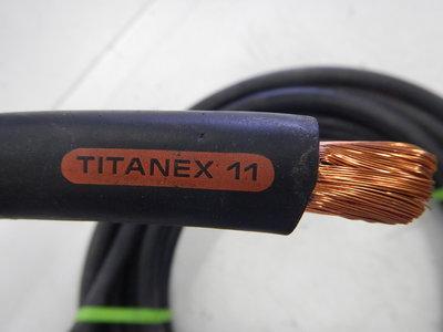 H07RN-F 1x150 Titanex